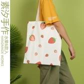 帆布包帆布包女側背水果包包女新款日繫帆布袋學生簡約棉新品
