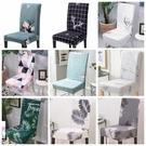 椅子套餐椅套通用餐桌罩木凳子套彈力板凳套...