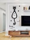 貓咪掛鐘創意客廳現代簡約鐘錶時尚卡通掛錶家用靜音個性時鐘裝飾 樂活生活館