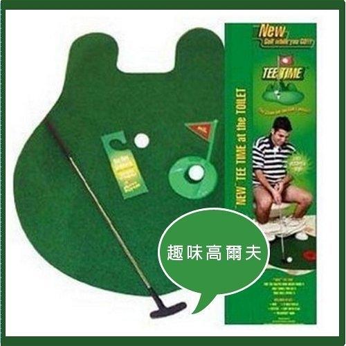 玩具 Potty Putter 趣味廁所高爾夫 馬桶高爾夫球 迷你高爾夫玩具