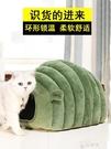貓籠冬季保暖四季通用貓咪用品寵物狗窩貓舍貓屋封閉式加厚貓咪窩LX-完美