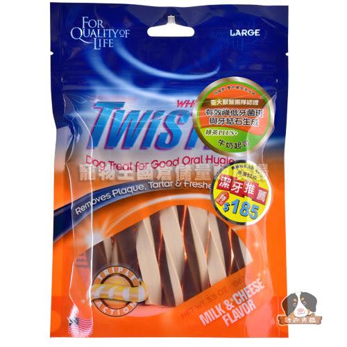 【寵物王國】特緹斯TWISTIX-雙色螺旋潔牙骨(牛奶起司)S號短支-156g