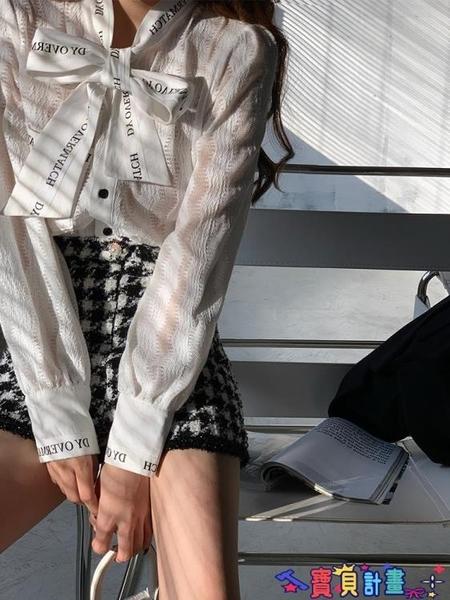 法式上衣 法式復古飄帶襯衫女2021秋冬新款白色襯衣氣質長袖蕾絲拼接上衣潮 寶貝計畫