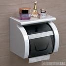 衛生紙架 衛生間紙巾盒廁所衛生紙卷紙筒免打孔防水卷紙架家用廁紙盒置物架 印象