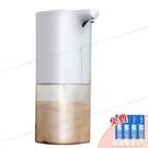 【AISURE】紅外線自動感應洗手乳(乳液專用壓力)自動供應機(附贈4顆三號電池)