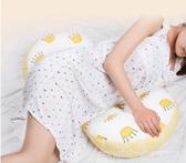 孕婦枕頭護腰側睡臥枕U型枕多功能托腹抱枕睡覺用品春夏   YDL