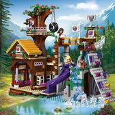 積木女孩子好朋友拼裝樹屋6公主夢7城堡8別墅10-12歲兒童玩具 LR9066【Sweet家居】