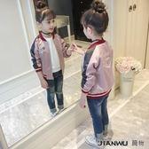 韓版兒童裝春裝夾克小女孩洋氣上衣棒球服