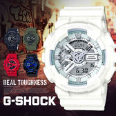 G-SHOCK GA-110LP-7A 手錶 卡西歐 CASIO GA-110LP-7ADR