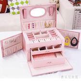 首飾盒 公主歐式帶鎖首飾收納盒飾品盒絨布TA1011『寶貝兒童裝』