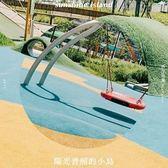 藍色窗簾 陽光普照的小島 CD 免運 (購潮8)