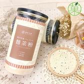 古早味麵茶粉 罐裝附木勺【菓青市集】