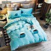 ARTIS-法蘭絨【小藍鯨】加厚兩用被毯雙人床包四件組(獨家花色)