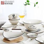 餐具套装陶瓷新夢想家用歐式吃飯碗創意面碗湯碗碟簡約碗餐具碗盤套 米蘭潮鞋館