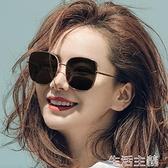 太陽眼鏡 墨鏡女韓版網紅款gm新款太陽眼鏡大臉圓臉顯瘦防紫外線偏光 生活主義