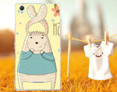 ♥ 俏魔女美人館 ♥特價 SONY Xperia T3 / D5103 {軟殼*長耳兔} 手機殼 手機套 保護殼 保護套