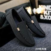 春季男士豆豆鞋英倫百搭個性懶人鞋休閒一腳蹬韓版潮流潮鞋子布鞋  JSY時尚屋