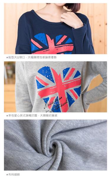 刷毛--高調的英倫式愛心國旗刷毛長上衣(灰.藍2L-5L)-A157眼圈熊中大尺碼
