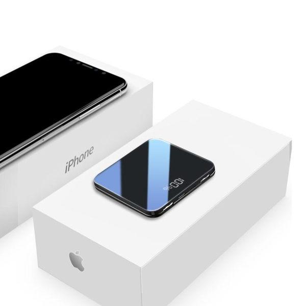 迷你20000毫安充電寶便攜超薄蘋果專用沖行動電源vivo華為小米手機HM 3C 優購