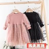 女童佯裝春秋2020春裝新款兒童裝寶寶洋氣裙子小女孩網紗公主裙 漾美眉韓衣