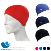 SPEEDO – 成人 尼龍泳帽 Polyester