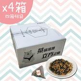 嚴選育聖園地 團購六種穀物綜合茶 960入組