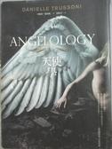 【書寶二手書T5/翻譯小說_HDF】天使學_周和君, 丹妮莉‧楚索妮