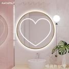 北歐智慧浴室鏡子衛生間貼牆壁掛帶燈美容鏡防霧打孔廁所衛浴鏡子「時尚彩紅屋」