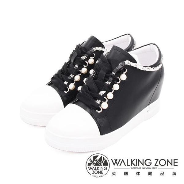 【南紡購物中心】WALKING ZONE(女)鍊式休閒心機增高女鞋-黑(另有白)
