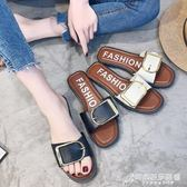 新款拖鞋女時尚一字拖平底外出沙灘鞋外穿厚底防滑涼拖鞋夏季 時尚芭莎