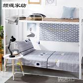 床單 單人床宿舍床單單件枕套2件套學生上下鋪被套三件套1.5m被單榮耀3c