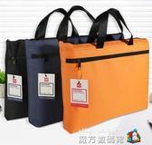 手提文件袋帆布包a4袋資料檔案收納袋商務拉鏈多層男女辦公包補習包韓國小清新韓 魔方數碼館