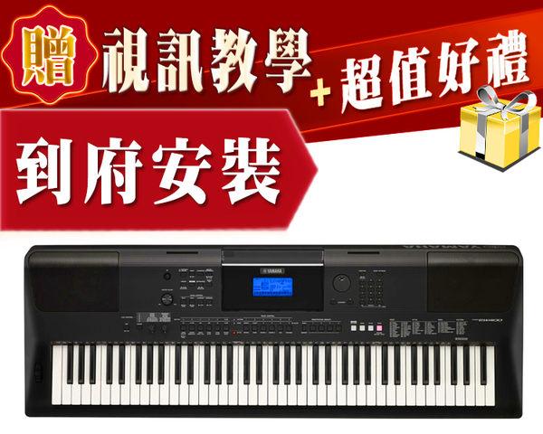 ►全台到府安裝◄ 山葉 Yamaha PSR-EW400 贈超值好禮 76鍵 鋼琴音色 電子琴 EW400 鋼琴 電鋼琴 E363 E453