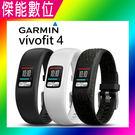 GARMIN Vivofit 4 智慧手...
