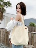 帆布包帆布包女側背包大容量布袋包文藝斜背包日系手拎手提袋簡約帆布袋 萊俐亞