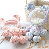手工編織包包毛線diy材料包自制雙肩透明背包【宅貓醬】