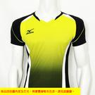 MIZUNO  美津濃 排球衣  (黃/黑) 練習衣 抗UV 快速排汗速乾  V2TA6G2109 【胖媛的店】