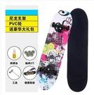 四輪滑板初學者男孩女生兒童青少年刷街玩具雙翹板公路專業滑板車 MKS萬聖節狂歡