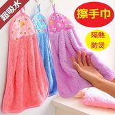 擦手巾超強吸水-去汙隔熱防燙加厚超細纖維清潔布(2入)73pp3[時尚巴黎]