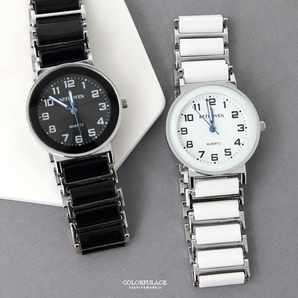 手錶 精緻質感陶瓷腕錶 黑白設計 可當對錶 柒彩年代【NE1999】單支