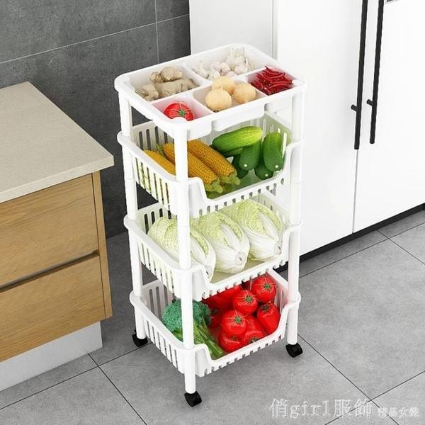 收納架 廚房菜籃子置物架多層蔬菜收納架子多功能果蔬玩具落地帶輪子菜筐 開春特惠