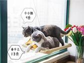 貓吊床掛式掛床夏天貓窩貓咪窗戶秋千吸盤式掛窩窗台玻璃寵物用品wy 雙十二85折