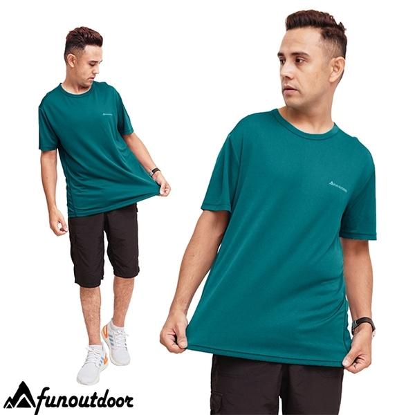 排汗衣 男款春夏網眼機能進化吸濕排汗舒適透氣短袖上衣(D1608 運動綠)【戶外趣】