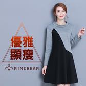 長袖洋裝--簡約優雅個性幾何顯瘦剪接氣質立領A字連身裙(黑XL-3L)-A332眼圈熊中大尺碼