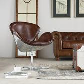 【南洋風休閒傢俱】設計單椅系列 - 鋁皮鉚釘天鵝椅 經典休閒椅 復刻椅 洽談椅 單椅(504-4)