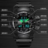 手錶—多功能戶外男錶學生雙顯夜光防水電子錶青少年運動初中生手錶軍錶 依夏嚴選