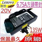 LENOVO 充電器(原廠)-聯想 20V, 6.75A,135W,Z710,Y40,Y50,Y70,Y40-70,Y50-70,G50-70