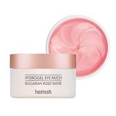 【韓國Heimish】玫瑰精華水凝膠眼膜(60片) 94shop 滋養保濕 皺紋護理 彈力飽滿 水凝膠 補水