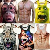 搞笑猩猩3d猴子汗背心中大尺碼肌肉男裝立體動物圖案無袖打底衫 店慶降價