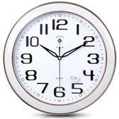 掛鐘 掛鐘客廳鐘錶現代簡約大氣個性時尚創意時鐘掛錶石英鐘家用jj